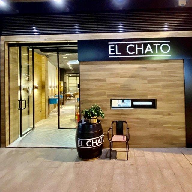 El Chato Restaurante en Murcia