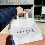 Restaurante Kokoro para llevar