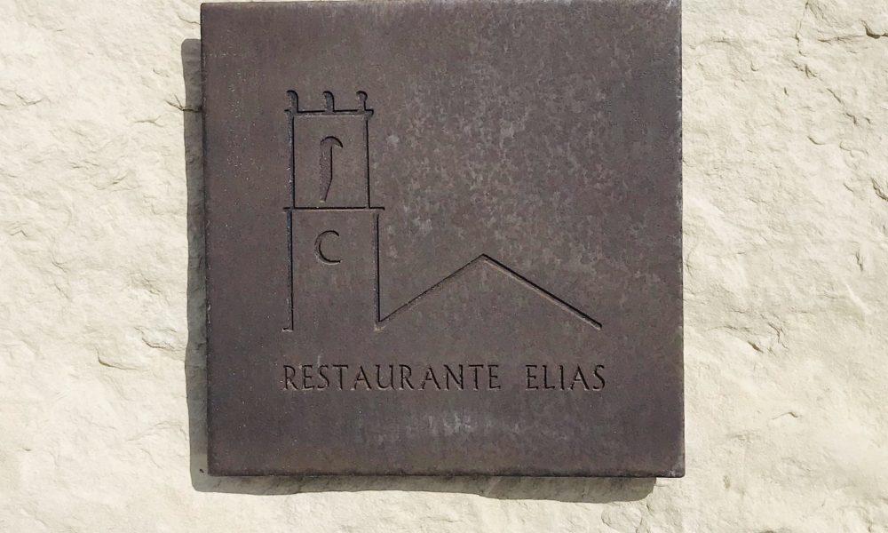 Restaurante Elías en El Xinorlet