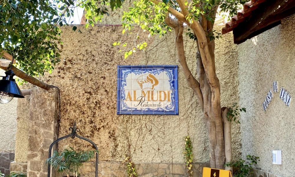 Palacete del Almudí en Llano de Brujas Murcia