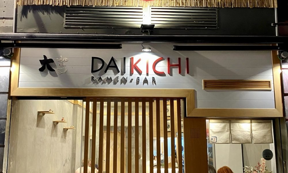 Daikichi Ramen Bar en Murcia
