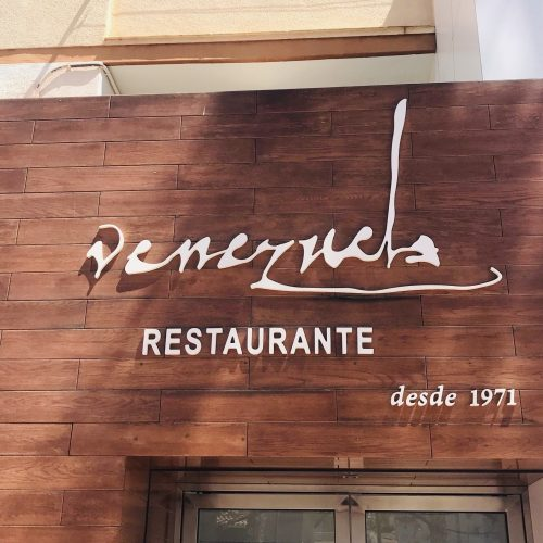 Restaurante Venezuela en Lo Pagán