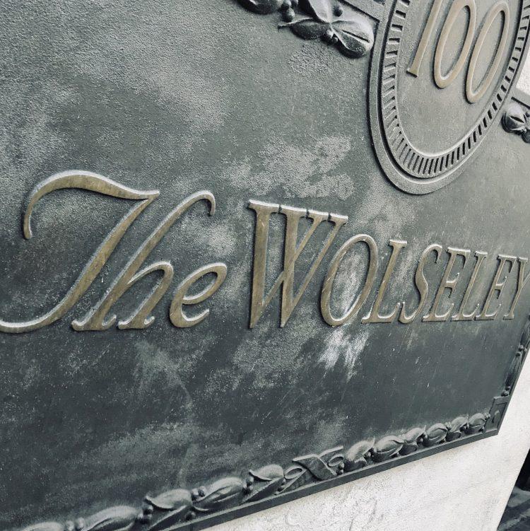 Desayunar en Londres: El famoso desayuno en The Wolseley