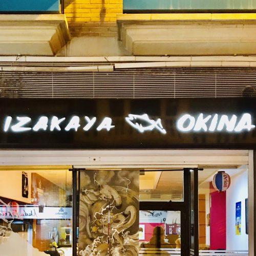 Izakaya Okina Murcia