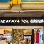 Izakaya Okina Murcia, la taberna japonesa