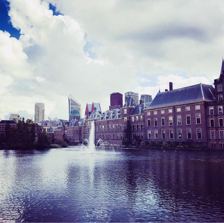 El manantial de la corte que visitar en Holanda